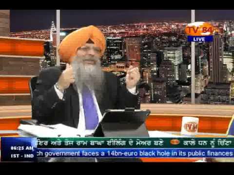 SOS 5/28/14 P.4 Dr. Amarjit Singh on : Lady Badal's Childish Statement On Nanavati Commision Report