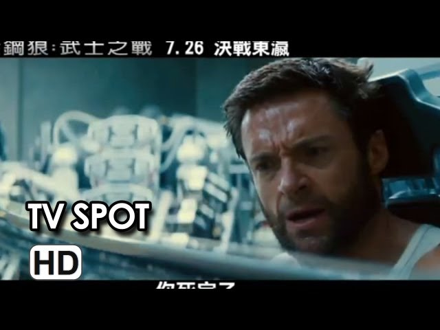 The Wolverine International TV Spot (2013) - Hugh Jackman Movie HD
