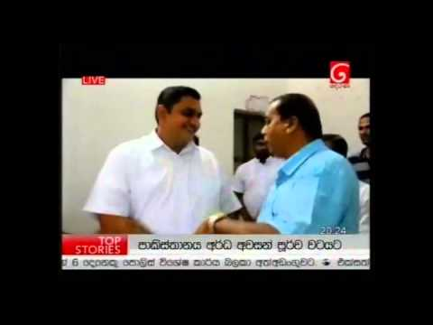 Shasheendra Rajapaksa Resigned from the Post of Basnayaka Nilame at Kataragama Dewalaya