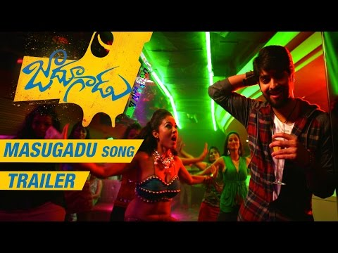 Jadoogadu Movie Song Trailers