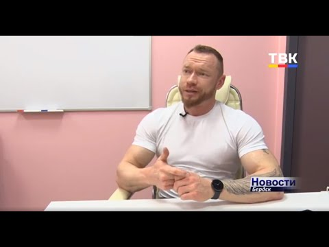 Коммерческий директор Медиа Холдинга ТВК Павел Козицын завоевал титул чемпиона СФО по бодибилдингу