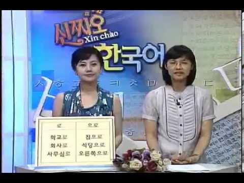 Học Tiếng Hàn Quốc Trung Cấp   Bài 03   Cách hỏi đường