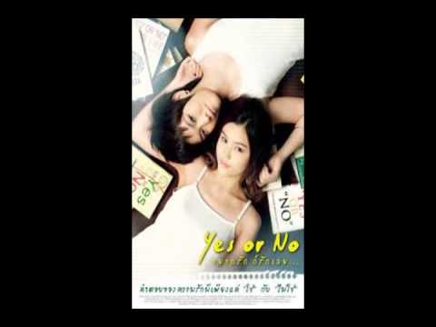 YES OR NO 25 - Home - Facebook