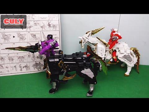 Siêu nhân phép thuật ngựa đen kị mã đồ chơi - WolKaiser Mahou Sentai Magiranger horse robot Megazord
