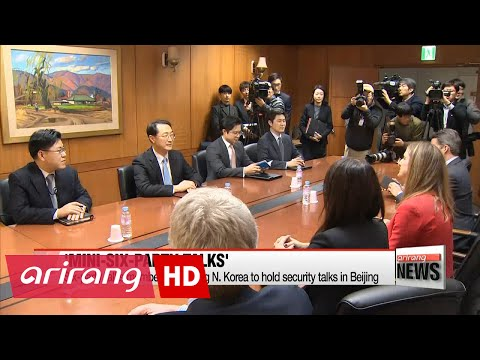 Six-party talks members, including N. Korea to meet for security forum in Beijing
