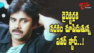 Directors Unhappy with Pawan