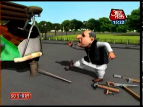 So Sorry: Race for Lok Sabha elections (पोल रेस )