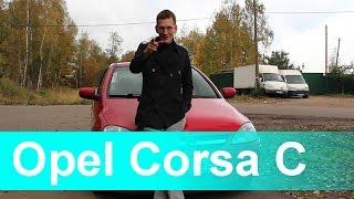 Opel Corsa C Костя Академег (akademeg)