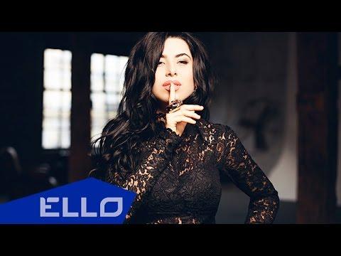 Алена Андерс - I am sorry