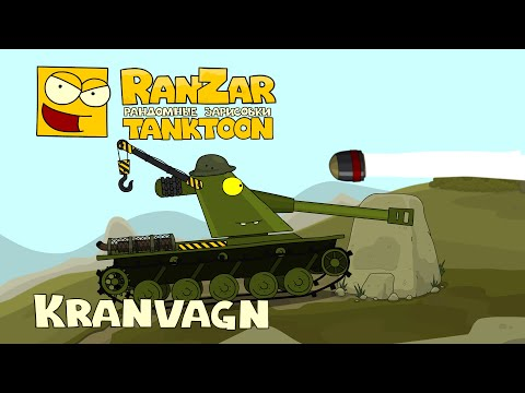 Tanktoon - Karanvagn