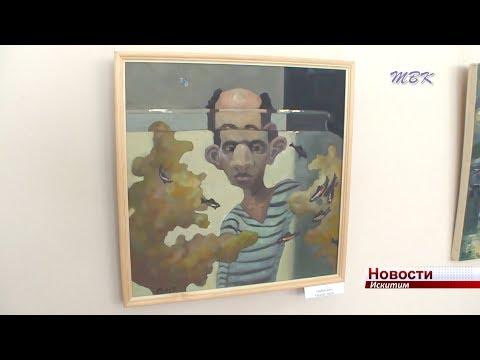 «Странная и не очень»: искитимский музей приглашает на выставку юной художницы Валерии Олейниковой