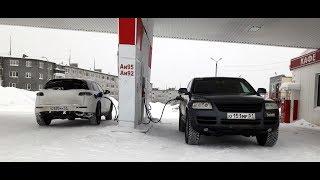 Покатался понял.  Сравнение Infiniti FX45 и Volkswagen Touareg. Отзыв владельца.. Миша Яковлев