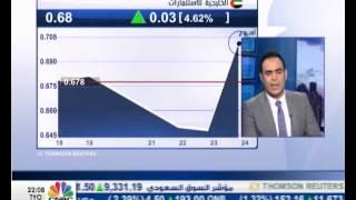"""مسار السوق / """"أرابتك"""" تفوز بعقد قيمتـُه 283 مليون دولار من ارامكو السعودية - الجزء الاول"""