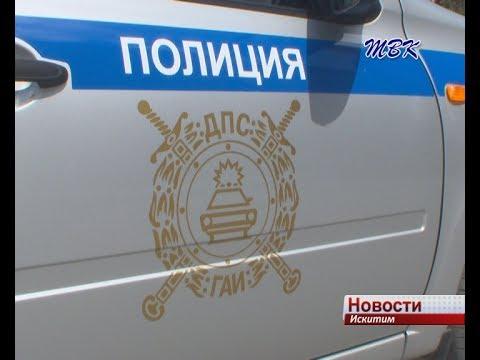На Комсомольской площади Искитима прошел централизованный развод городских правоохранительных органов