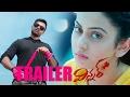 Winner Theatrical Trailer ll Sai Dharam Tej ll Rakul Preet Singh || Gopichand Malineni