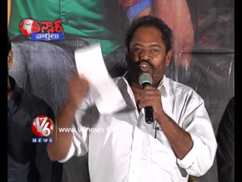 R Narayanamurthy Fire on 100 years Cine Festival - Teen Maar News