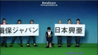 関ジャニ∞ CM2