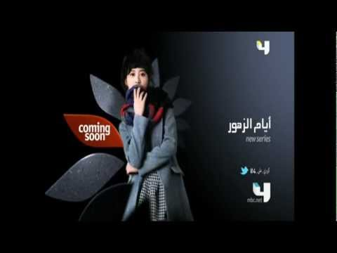      mbc4