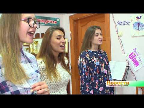 Районные девчата вернулись из Испании с победой