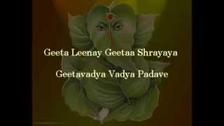 Ekadantaya Vakratundaya By Shankar Mahadevan With Lyrics
