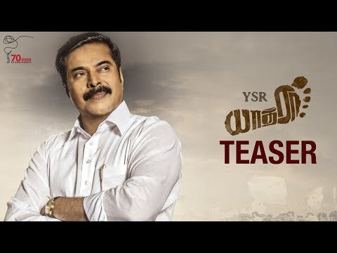 Yatra Movie Official Teaser (Tamil) - Mammootty - YSR Biopic - Mahi V Raghav - 70MM Entertainments