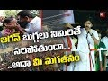 Pawan Kalyan Fires on YS Jagan Mohan Reddy @ RamachandraPuram Public Meeting | 99TV