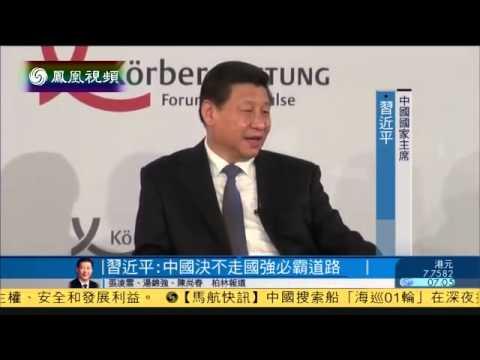 Xi Jinping visits Europe A