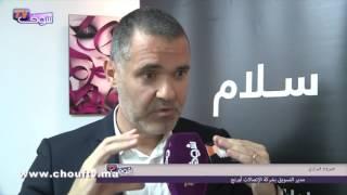 النشرة الاقتصادية : 24 أبريل 2017   |   إيكو بالعربية