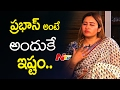 Jwala Gutta reveals why she likes Prabhas..