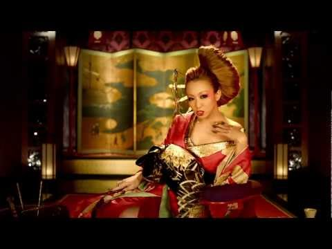 倖田來未「So Nice feat.Mr.Blistah」