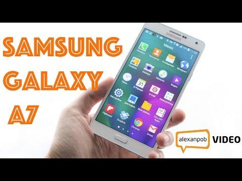 Видео обзор Samsung GALAXY A7: очень тонкий и металлический