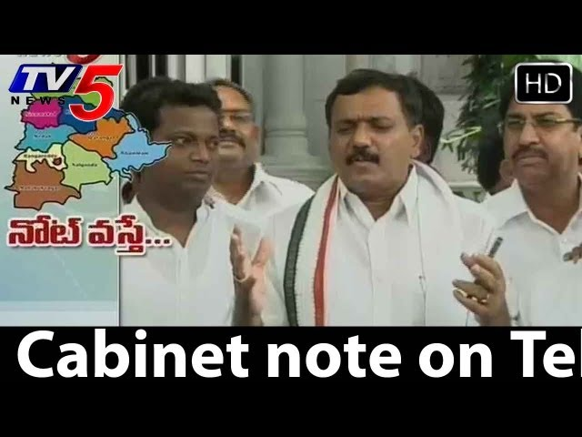 Cabinet note on Telangana formation High Tension   TV5