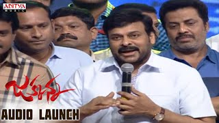 Chiranjeevi Full Speech @ Jakkanna  Audio Launch