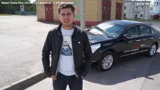 Nissan Teana( Four) Тест-драйв.Anton Avtoman.