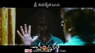 Chandrakala-Movie-Teaser-1---Hansika--Lakshmi-Rai--Andrea