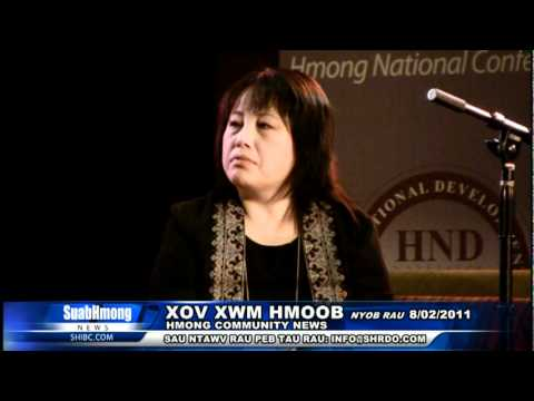 Suab Hmong News:  Hmong Community News as August 2, 2011
