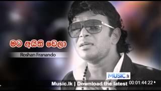 Mata Aithi Wela - Roshan Fernando