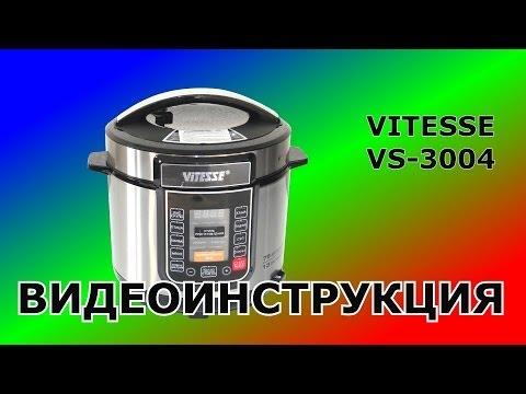 Marta MT-1661 BU видео обзор, характеристики, цена, отзывы