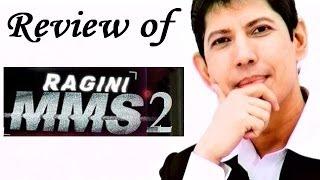 Ragini MMS 2 Full Movie Review