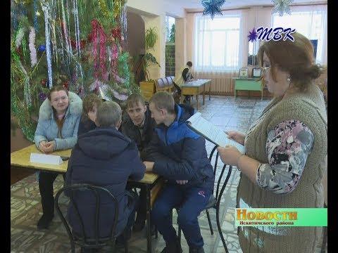 Что такое выборы? Старшеклассники Искитимского района изучают избирательное право на уроке-практикуме
