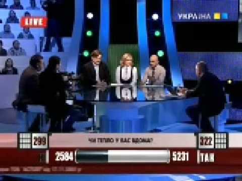 Инна Богословская не выдержала )))