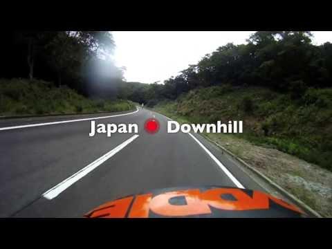 Japanâ—‰Downhill dhCamp14-15SEP'13