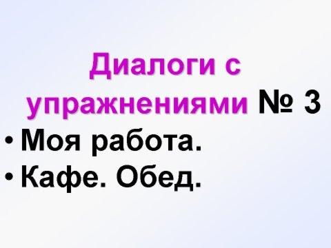 русский язык с нуля Водолеи стройны худощавы