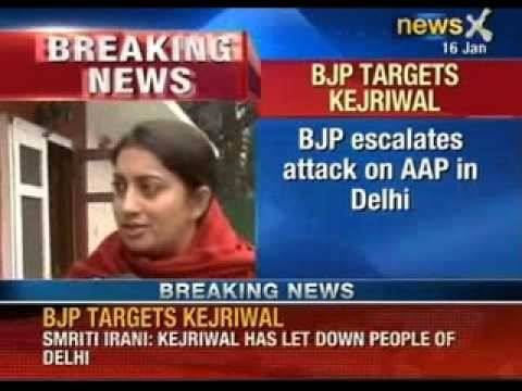 BJP Targets Arvind Kejriwal: Aam Aadmi Party has cheated people of Delhi says Smriti Irani