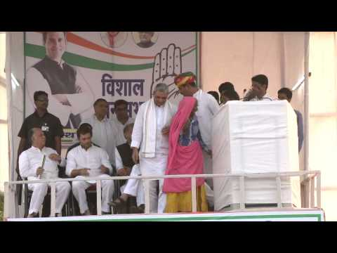 INC Manifesto Website Launch for Lok Sabha Election 2014 : Ideas and Suggestions