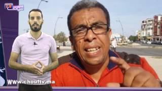 خبر اليوم: التفاصيل الكاملة حول اعتقال الصحافي حميد المهداوي بالحسيمة   |   خبر اليوم