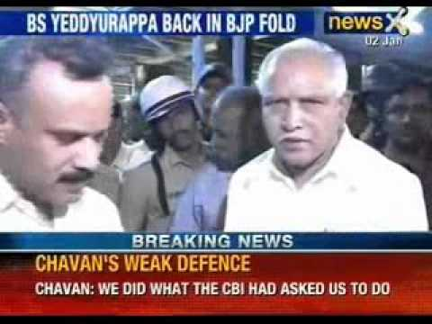 Former Karnataka Chief Minister BS Yeddyurappa returned to the BJP - NewsX