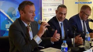 ندوة تناقش سبل تعزيز المنافسة ودعم التنمية الزراعية بين مصر ونيوزيلندا