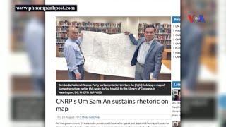 Phe đối lập Campuchea tìm ra bản đồ chứng minh Việt Nam lấn đất