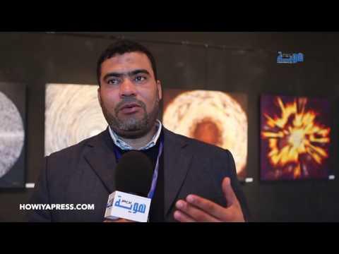 تصريحات على هامش ندوة: التعليم الديني بالمغرب.. التحديات و الآفاق